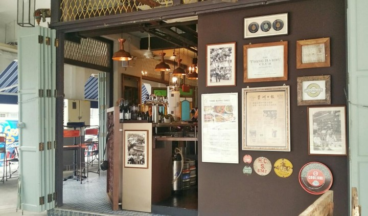 Tiong Bahru Club